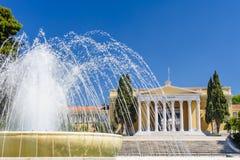 Zappeion Megaron in Athens, Greece. royalty free stock image