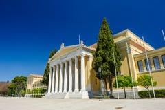 Zappeion Megaron in Athens, Greece. Stock Photos