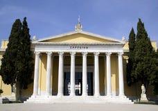 Zappeion megaron hall of Athens Royalty Free Stock Photography