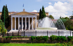 Zappeion Megaron Hall av Aten Arkivfoto