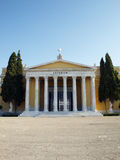 Zappeion neoclassical building, Athens Royalty Free Stock Photo