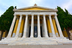 The Zappeion. View of the Zappeion building in the National Gardens of Athens in the heart of Athens. It is generally used for official meetings and ceremonies stock photos