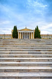 The Zappeion. View of the Zappeion building in the National Gardens of Athens in the heart of Athens. It is generally used for official meetings and ceremonies royalty free stock photography