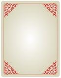 zaproszenia ramowy ornamental Obraz Royalty Free