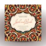 Zaproszenie arabic-2 Zdjęcia Royalty Free