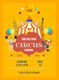 Zaproszenie cyrk w postaci plakatów, dekorujących royalty ilustracja