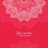 Zaproszenie karta z koronkowym ornamentem Obrazy Royalty Free