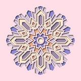 Zaproszenie, karty z etnicznymi arabeskowymi elementami w orientalnym stylu Arabeskowy projekt Wizytówki, logo 3d ilustracja wektor