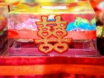Zaręczynowe babeczki z Dwoistego szczęścia Chińskim charakterem & x28; Xuangxi& x29; Zdjęcie Stock
