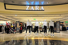 Zara apparel store hong kong Royalty Free Stock Images
