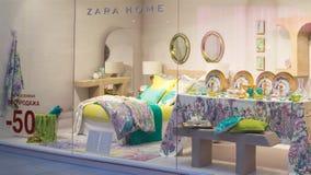 Zara dom Obraz Royalty Free