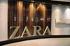 Zara Royalty Free Stock Photography