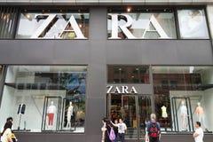 Zara retail store in beijing. Wangfujing pedestrian street stock photos