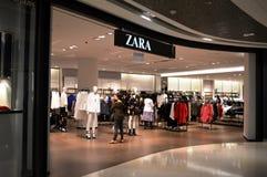 Zara Showroom Stock Photos