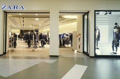 Zara sklep w centrum handlowym Aquarell Obraz Stock