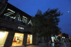 Zara store Royalty Free Stock Photography