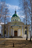 Zaraisk. Rusland Stock Foto