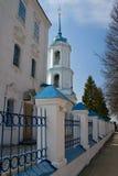 Zaraisk. Rusland Royalty-vrije Stock Foto