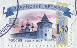Zaraysk Kreml. RUSSIA KALININGRAD, 27 OCTOBER 2016: stamp printed by Russia, shows the view of Zaraysk Kreml, circa 2009 stock images