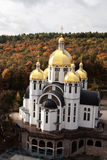 Zarvanytsia spiritual center of the Greek Catholic Church in Ternopil region. Royalty Free Stock Photography
