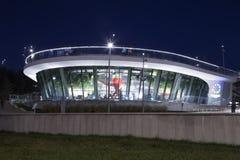 Zaryadye公园在晚上--在红场附近的都市公园位于莫斯科,俄罗斯 免版税图库摄影