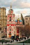 Zaryadye公园建筑学在莫斯科 库存照片