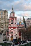Zaryadye公园建筑学在莫斯科 免版税图库摄影