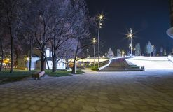 Zaryadye Park at Night -- urban park located near Red Square in Moscow, Russia. Royalty Free Stock Photo