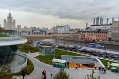 Zaryadye park w Moskwa Rosja Zdjęcia Royalty Free