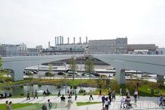 Zaryadye parkerar moscow Ryssland Arkivbild
