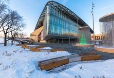 Zaryadyezaal in het centrum van Moskou stock fotografie