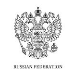 Zarysowany żakiet ręki Rosja ilustracji