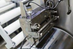 Zasadza obrazek, manufaktura, stalowe chrom maszyny zdjęcie royalty free