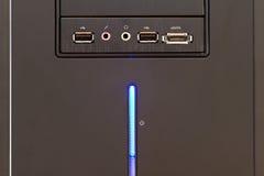 zasilający skrzynka komputer Zdjęcie Stock