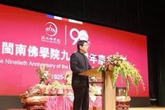 Zastępca dyrektora porcelanowy biuro religijny sprawy jiangjianyong mówi obrazy stock