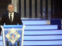 Zastępca Ministra federacja rosyjska dla obrony cywilnej, emergencies i eliminaci konsekwencje natu, obraz royalty free