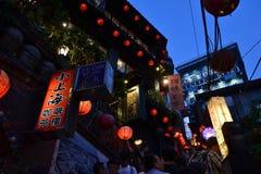 Zatłoczony Jiu Fen w Tajwan w popołudniu Obrazy Stock