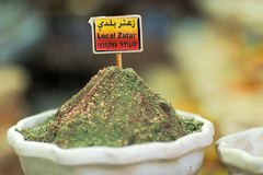 Zatar spice. Royalty Free Stock Images