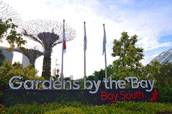 zatoka uprawia ogródek Singapore Obrazy Stock