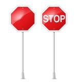 Zatrzymuje drogowego znaka ilustracja wektor