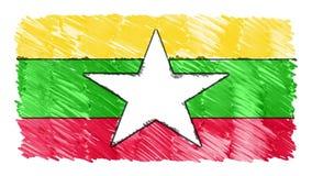 Zatrzymuje ruchu Myanma flagi kreskówki animacji tła nowej ilości symbolu markier rysującego krajowego patriotycznego kolorowego  royalty ilustracja