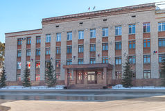 Zavodoukovsk city administration. Russia Royalty Free Stock Photography