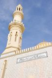 Zawawi Moschee - Muskatellertraube, Oman Stockbild