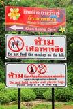 Zawiadomienie deska W Tham Khao Luang jamie, Phetchaburi prowincja, Tajlandia Zdjęcia Stock