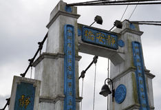 Zawieszony most w Tajwan Zdjęcia Stock