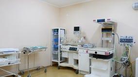 Zawodnik bez szans pokój podtrzymywać życie niemowlaki z przyrządami w macierzyńskiej klinice Opieki zdrowotnej centre z macierzy zdjęcie wideo