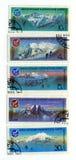 zawody międzynarodowe wysokogórski obozowy znaczek obraz stock
