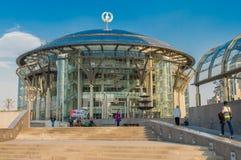 Zawody międzynarodowi dom muzyka, Moskwa, Fotografia Stock