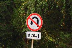 zawracanie zakazujący drogowy znak Zdjęcia Stock