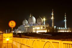 Zayed Grand Mosque Royalty Free Stock Photography